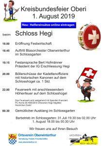 Bundesfeier Schloss Hegi